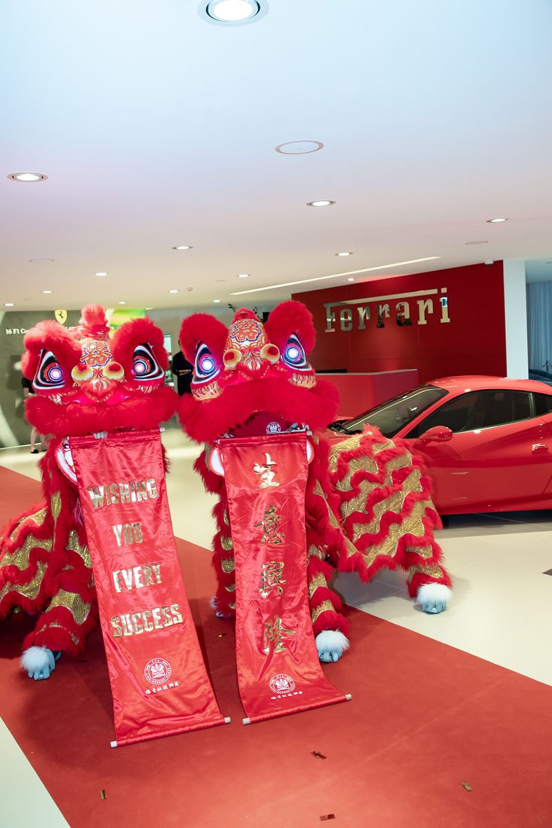 Ferrari lion dance