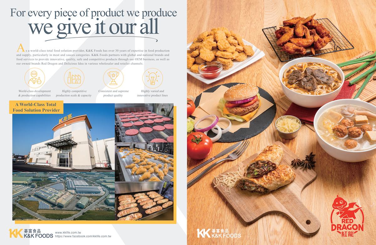 K&K Foods ad