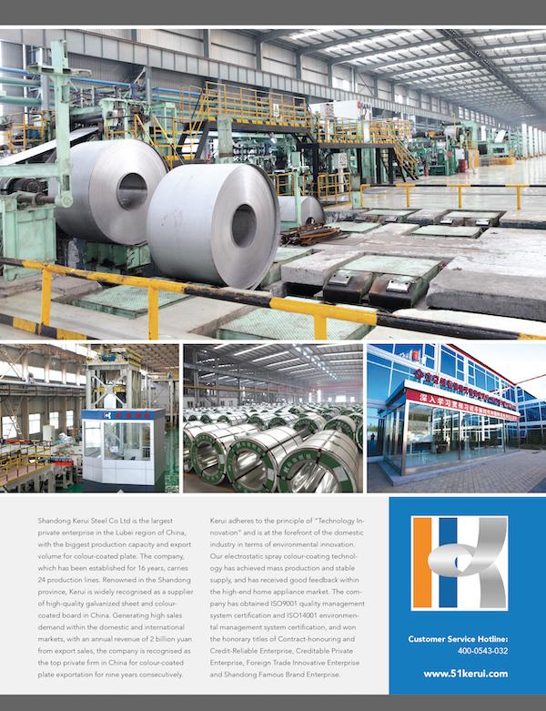 Shandong Kerui Steel