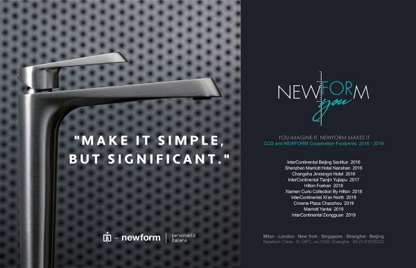Newform_HP-1200px