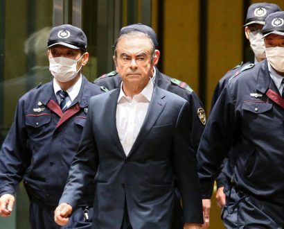 Carlos Ghosn Nissan