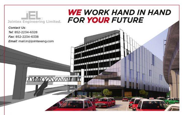 Jointex Engineering Limited