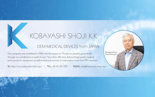 Kobayashi Shoji K.K